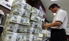 """Ameeriklased maksavad pangale aastas 159 dollarit arvelduskonto """"hooldustasu"""""""