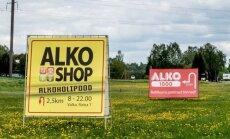 Алкокалькулятор: из каких городов Эстонии выгодно ездить за алкоголем в Латвию