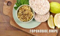 Фава, или Гороховое пюре по-гречески с листочками каперсов