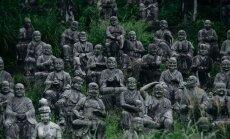 Самый жуткий парк Японии: 800 каменных статуй были найдены в заброшенном парке для отдыха