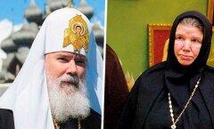 Кому достанутся миллионы Алексия Второго и при чем тут Эстония?