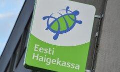 Eesti Haigekassa