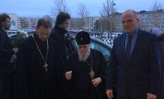 Митрополит Корнилий обсудил с мэром Маарду вопросы сотрудничества
