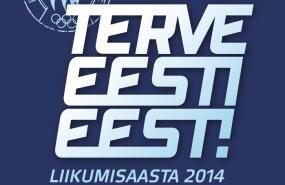 Terve Eesti eest!