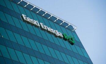 Чистая прибыль Eesti Energia во втором квартале составила 15 миллионов евро