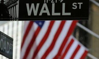 Сектора финансового рынка