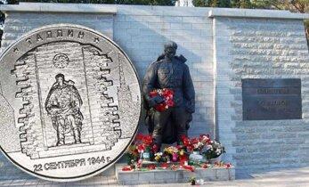 """Во сколько оценили """"таллиннскую"""" 5-рублевую монету и где ее можно достать"""