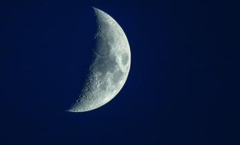 Kuu ja selle kalender