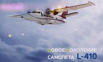 Tšehhi lennukitootja toob 2017. aastal turule uue propellerlennuki L-410 NG