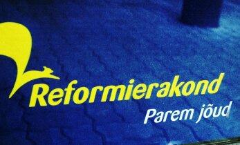 Kommunikatsiooniekspert: Reformierakonnas tulevad lõpuks parteiliidri valimised, mille tulemused pole üheselt ette ennustatavad