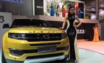 Jaguar Land Rover andis Hiina kopeerijad kohtusse