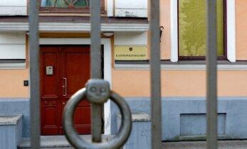 Норвежский портал: КаПо информировала НАТО о возможных операциях российских спецслужб в Эстонии