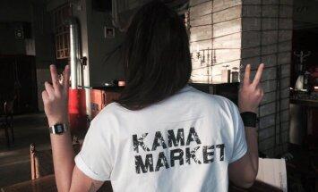 Ööpinks, kirbuturg ja vinge järelpidu: Sel laupäeval toimub KAMA Market