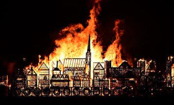 Видео: Великий пожар в Лондоне