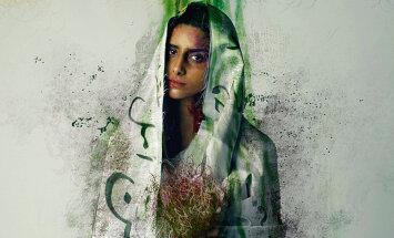 Новые лица саудовских женщин