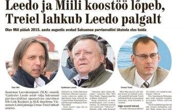 Газета: Леэдо уходит из бизнеса по паромному сообщению в Германии