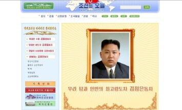 Omapärane kampaania: Põhja-Korea meelitab turiste Suure Juhi pildi ja reipa karaokega