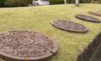 В Японии разыграли в лотерею крышки от канализационных люков