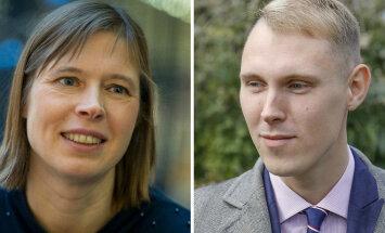 Новым президентом Эстонии может стать сводная сестра центриста Раймонда Кальюлайда
