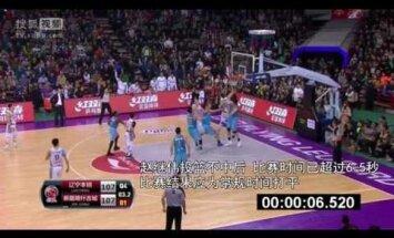 VIDEO: Hiina korvpalliliigas seisis mängukell täpselt nii kaua, et kodumeeskond jõuaks võidukorvi visata