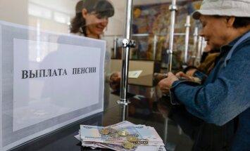 Pensionide väljamaksmine Venemaal