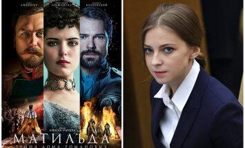 """Плакат фильма """"Матильда"""", Наталья Поклонская."""