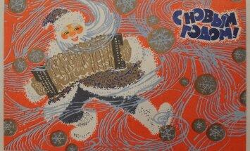ФОТО читателя Delfi: Поздравление c Новым годом в стиле ретро