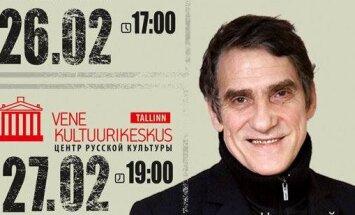 Концерты Валерия Гаркалина в Эстонии отменяются