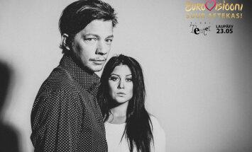 Klubi Teater kutsub suurele järelpeole: Eurovisioni Suurim Ametlik Afterparty!