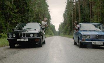 """Jaanika Arum ja Kait Kall mängisid Triin Ruumeti debüütfilmis """"Päevad, mis ajasid segadusse"""" tüüpilisi 1990ndate noori."""