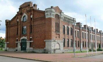 Евроакадемия