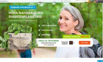 Andrei Agafonovi firma väärindas eBayst ostetavat kaupa korraliku veebilehe tegemisega, jättes muljekvaliteetsest tootest.