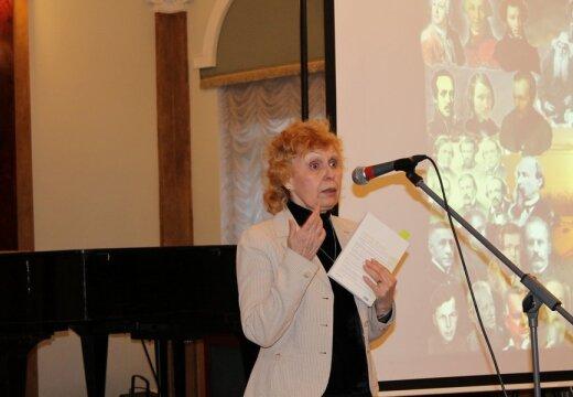 Мария Розенблит