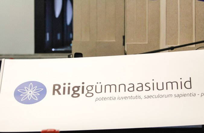 Kuressaare linna rajatakse riigigümnaasium
