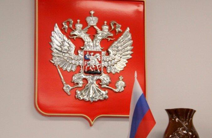 Eelhääletus Venemaa duumavalimisteks Narvas