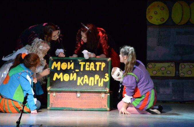 """В эти выходные Маарду соберет театралов на международный фестиваль """"Мой театр — мой каприз"""""""