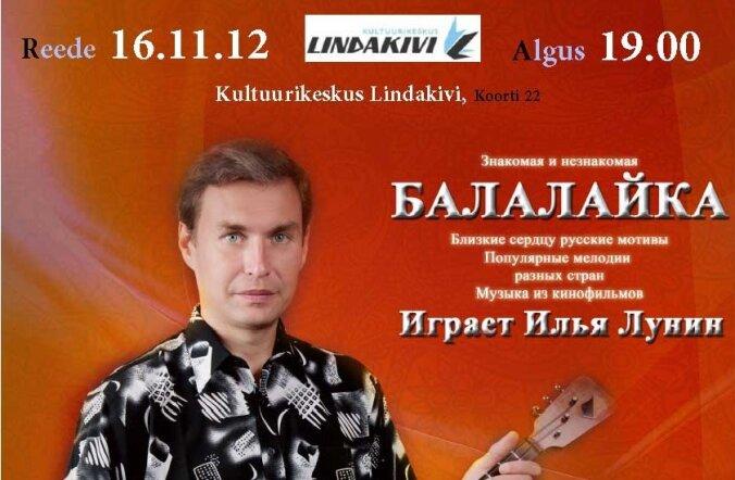 Первый концерт известного музыканта-балалаечника в Таллинне