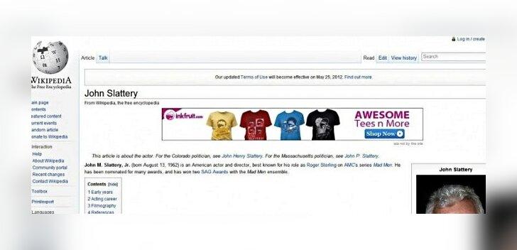 Kui näete Wikipedias reklaame, on teie arvutiga midagi pahasti