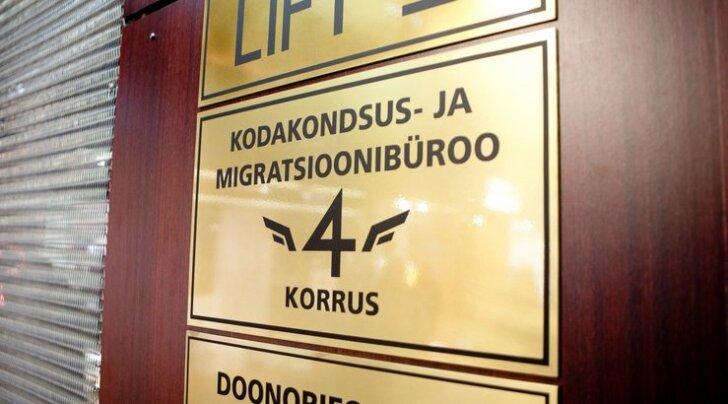Alusetult passi saanud inimesed jäävad Eesti kodanikeks