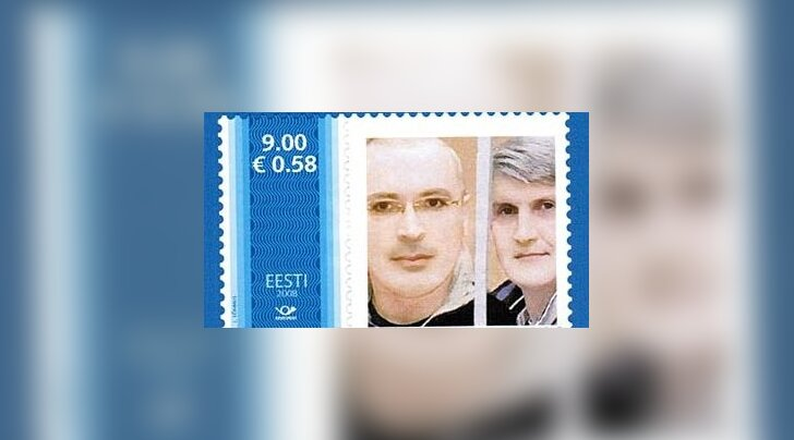 В Эстонии выпустили марки с портретом Ходорковского и Лебедева