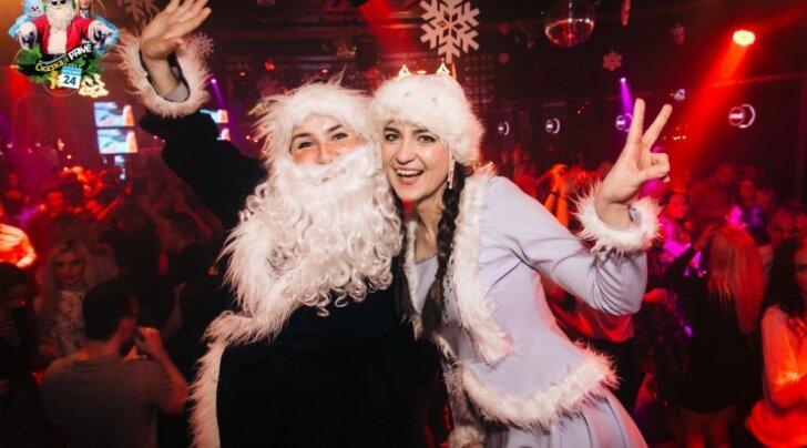 """ГАЛЕРЕЯ: Дед Мороз и Снегурочка зажгли на вечеринке """"Рождественская сказка"""""""