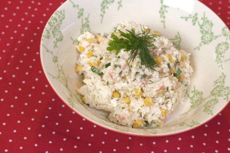 Makra-riisisalat