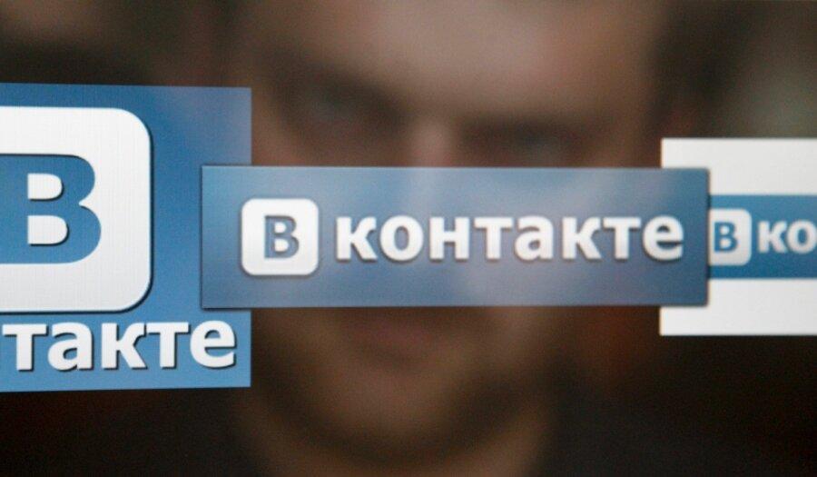 Защитник прав человека подал иск кПорошенко заблокировку русских интернет-сайтов