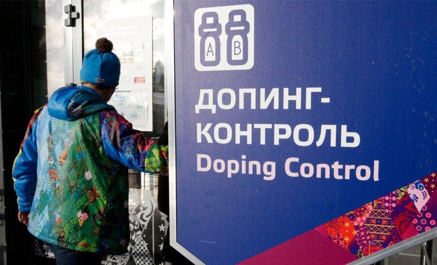 МОК допустил отстранение сборнойРФ отОлимпиады вРио
