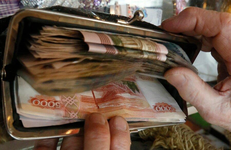 Экономика РФ увеличилась вянваре-сентябре на1,6% — Росстат