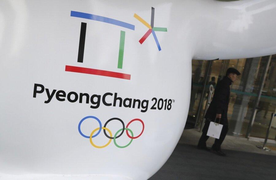 Олимпиада вПхенчхане побьет рекорд попрезервативам