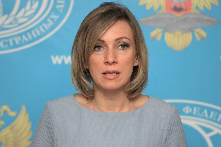 МИД Казахстана сказал детали проведения переговоров поСирии вАстане