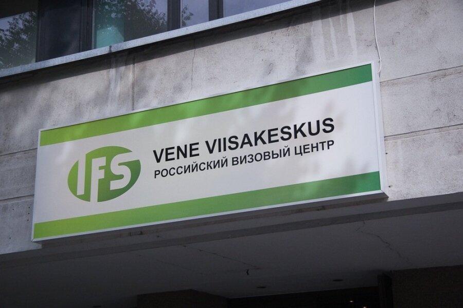 Кабмин утвердил новейшую форму визы для заезда в Российскую Федерацию