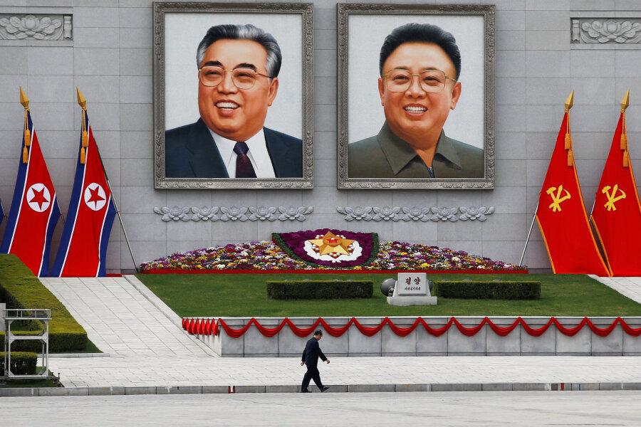 USAs müüdav lõhe rahastab Põhja-Korea tuumapommi ehitust