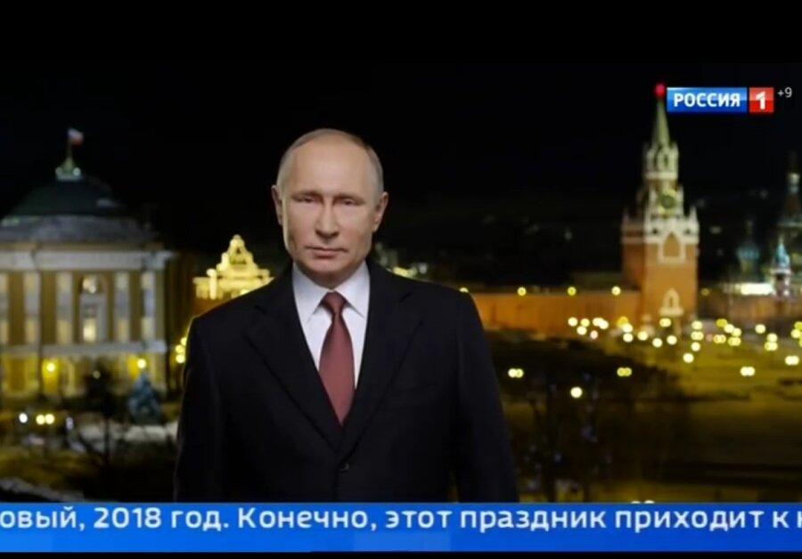 Перемен клучшему пожелал Владимир Путин всвоём новогоднем поздравлении